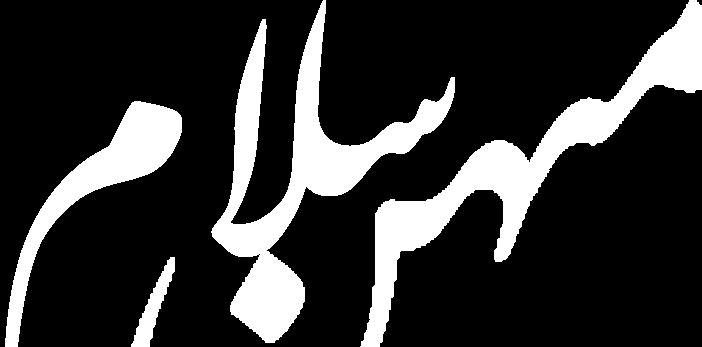 پایگاه خبری تحلیلی خبر آوا | اخبار موسیقی ایران  | Khabarava Music NEWSAGENCY