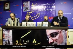 محمد اصفهانی آلبوم شکوه