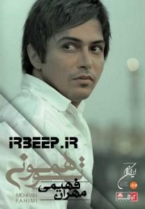 mehran-fahimi_-_to_hamooni