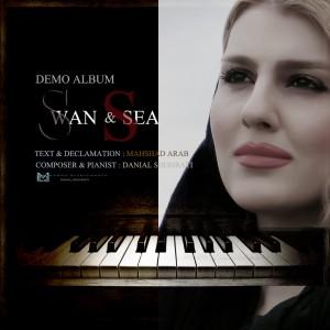 SWAN & SEA COVER 4